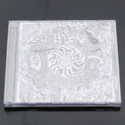 savage-lucy-verstaan-ep-cd